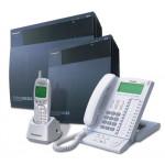 KX-TDA100, KX-TDA200