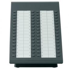 IP консоль Panasonic KX-NT305, черная