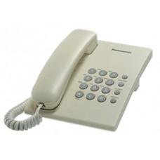 Проводной телефон KX-TS2350RU, бежевый