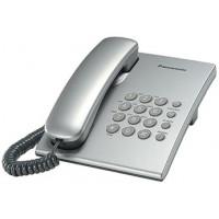 Проводной телефон KX-TS2350RU, серебристый