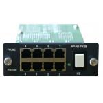 Модуль 8 портов FXS для VoIP-шлюзов, GSM-шлюзов, IP-АТС Addpac