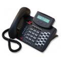 IP телефон Avanti Telrad Connegy 3015IP