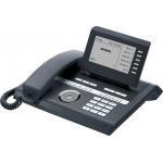 Системный IP Телефон Unify (Siemens) OpenStage 40 HFA G V3 вулканическая лава