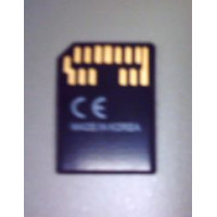 Flash карта SD с ПО для OfficeServ7200, SCM